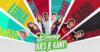 Disney Channel najaar 2017