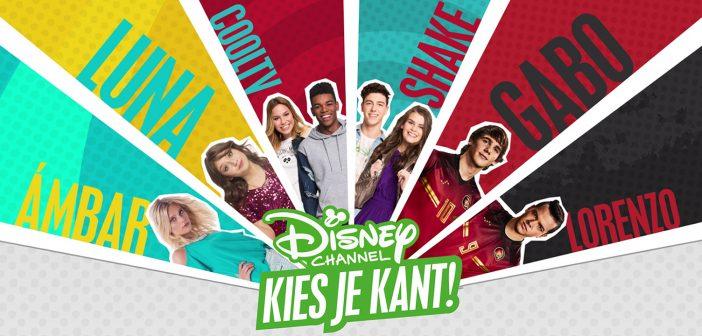 Het nieuwe seizoen van Disney Channel